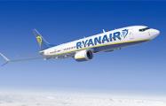 Из Вильнюса в Париж за ?13: Ryanair объявил большую распродажу