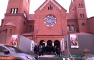 В Минске в Красный костел вызывали спасателей