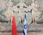 Израильский парламент ратифицировал отмену виз с Беларусью