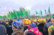В Туркменистане начались голодные бунты