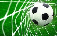 Футболистам в Беларуси установили лимиты зарплат