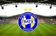 БАТЭ поднялся на 57-е место в рейтинге УЕФА