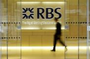 Отказ британского банка сотрудничать с Беларусью - решение политическое