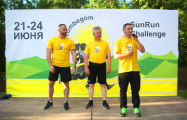 Житель Новополоцка пробежал 43 км, чтобы помочь «солнечным» детям