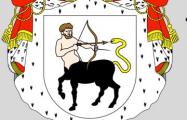 Князья под знаком Кентавра: как Семен Гольшанский укрепил южные рубежи ВКЛ