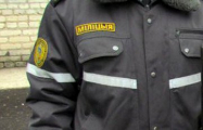 Белыничский милиционер набрал кредитов на  790 миллионов рублей