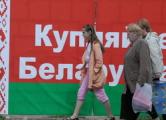 Белорусские предприятия не справляются с «импортозамещением»