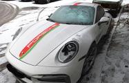 Фотофакт: «Ябатьки» испортили авто стоимостью от $200 тысяч