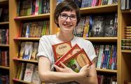 Минчанка, прочитавшая тысячу книг: Могу потратить на чтение сутки
