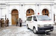 Reuters: На Шри-Ланке произошел новый взрыв