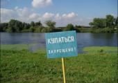 В Беларуси ограничено купание в 40 зонах