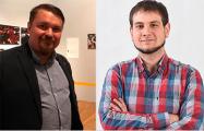 На Дне Воли в Минске задержали двух российских журналистов