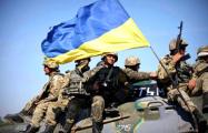Украина начала разведение сил в Золотом на Донбассе