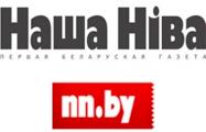 «Наша Ніва»: Выносили автоматы и гранаты на продажу: подробности засекреченного дела, которое может стоить должности нескольким белорусским министрам