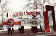 Смелые беларусы протестуют каждый день