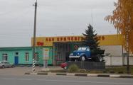Акционеры просят признать банкротом «Кричевгрузавто»
