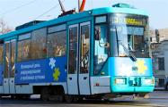 Контролер в трамвае будет проверять не проездной, а банковскую карту?