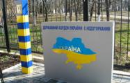 Украина укрепит границу с Беларусью