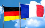 Берлин и Париж выступили за создание Совета безопасности ЕС