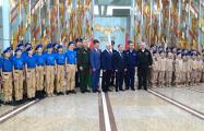В Беларуси появился уже второй отряд «Юнармии» РФ, которую благословил Путин