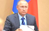 Путин обвиняется