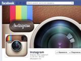 Конечная цена Instagram оказалась на треть ниже заявленной