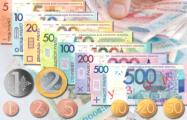 Нацбанк уничтожил уже 400 тонн «старых» рублей