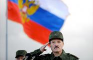 Лукашенко: Хватит говорить об оборонительном характере учений «Запад-2017»