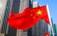 Китай вытесняет Россию из Центральной Азии