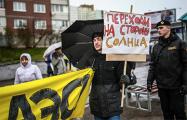 12 основных кадров с «Чернобыльского шляха»
