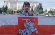 Вернулся в Беларусь, чтобы помогать