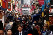 Японии предрекли сокращение населения на 40 миллионов к 2065 году