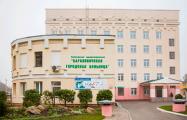 Больницы в Барановичах на грани коллапса