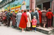Как выглядел настоящий СССР на фото 1980-х