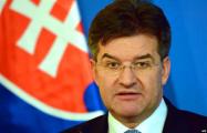 Глава МИД Словакии уходит в отставку