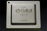 Представлен первый 28-нанометровый российский микропроцессор Baikal-T1