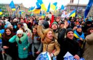 Лукашенко назвал Евромайдан государственным переворотом