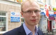 Могилевский социал-демократ требует отменить концерт российских певцов