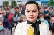 Светлана Тихановская: Нам придется защищать свои голоса