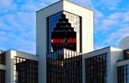 Российский «Лукойл» продает свои АЗС в Литве, Латвии и Польше