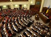 Украинская оппозиция заблокировала работу Рады