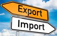 Товарооборот Беларуси с ЕС упал на 9,2%