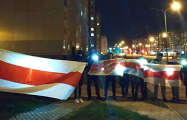 Витебчане вышли на вечерний протест
