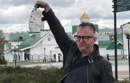 Влиятельный IT-журналист нашел самый безобразный дом в Минске