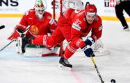 Чехи в овертайме победили белорусов на ЧМ по хоккею