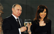Мне Путин подарил!