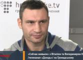 Ксения Собчак сравнила Кличко с молодым Обамой (Видео)