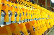 БАТЭ готовит трибунный перформанс на матче против «Челси»