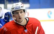 Никита Устиненко: Я решил, что сборная Беларуси для меня важнее