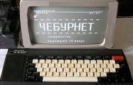 В России начались проблемы из-за оборудования для «суверенного интернета»